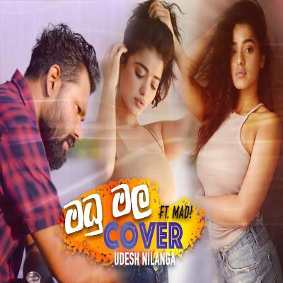 Madu Mala Lesa (Cover)