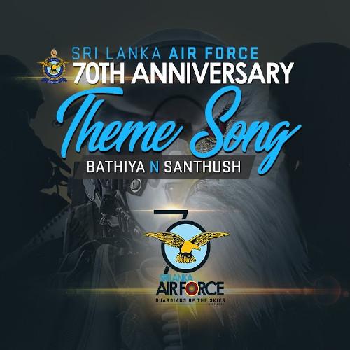 Sri Lanka Air Force 70th Anniversary Theme Song