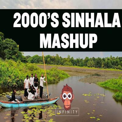 2000s Sinhala Mashup Cover