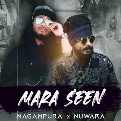 Mara Seen