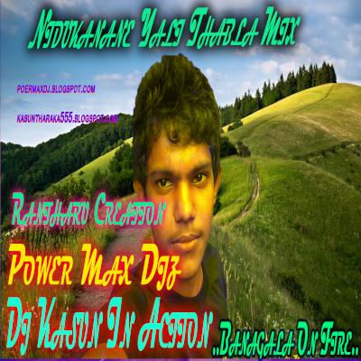 8D Audio Liyathabaraa DJ Remix