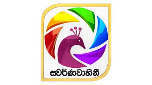 Swarnavahini Live Stream - Swarnavahini TV Online