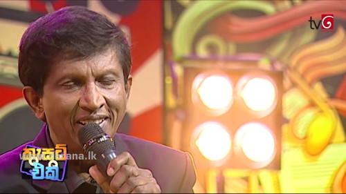 Cassette Eka with Shirley Waijayantha - 09-02-2020