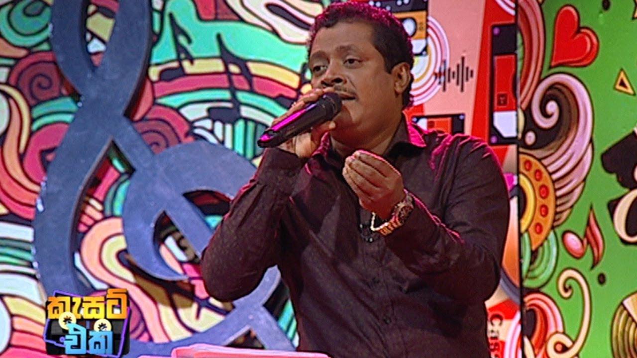 Cassette Eka with Asanka Priyamantha Peiris - 12-07-2019