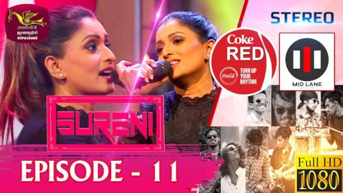 Coke Red with Surenie De Mel & MidLane - 01-05-2021