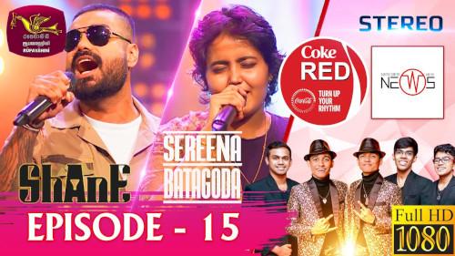 Coke Red with Shane Zing & Sereena Batagoda - 24-07-2021