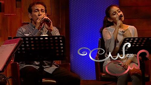 Leya Saha Laya with Indrajith Dolamulla & Sandali Dolamulla - 09-08-2019