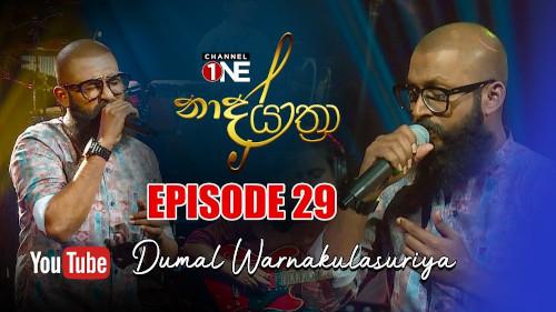 Naada Yaathra with Dumal Warnakulasuriya - 02-03-2021
