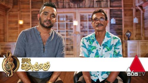 Sulan Kurullo with Madawa Indiketiya & Manjula Pushpakumara - 01-12-2019