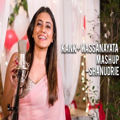 Kabhi Alvida | Wassnayata Mashup Cover - Shanudrie
